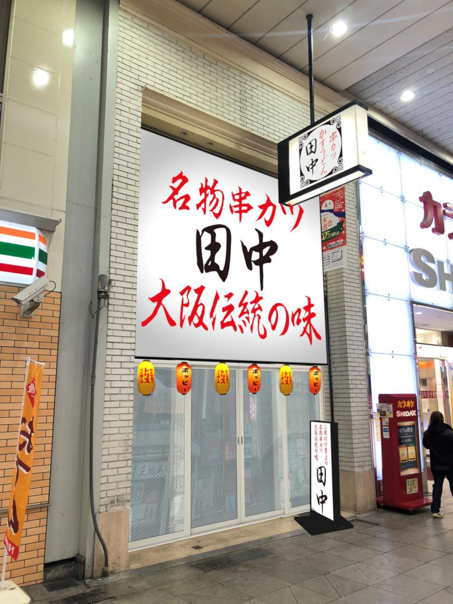 の 愛媛 ニュース 県